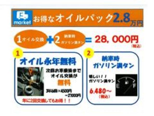 G 純正SDナビ バックカメラ フルセグTV オートエアコン ETC プッシュスタート(40枚目)