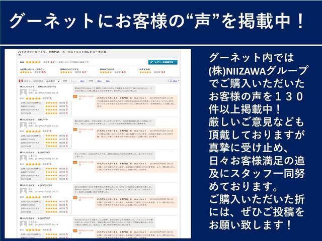 G 純正SDナビ バックカメラ フルセグTV オートエアコン ETC プッシュスタート(42枚目)