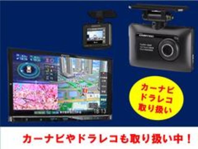 G 純正SDナビ バックカメラ フルセグTV オートエアコン ETC プッシュスタート(49枚目)