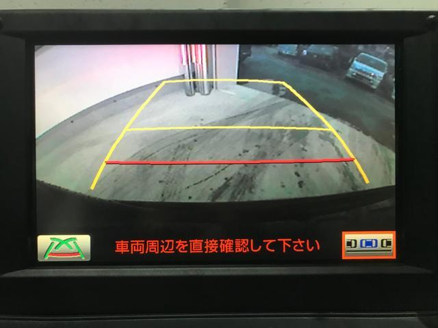 S LEDエディション 純正ナビ バックカメラ オートエアコン LEDヘッドライト スマートキー(13枚目)