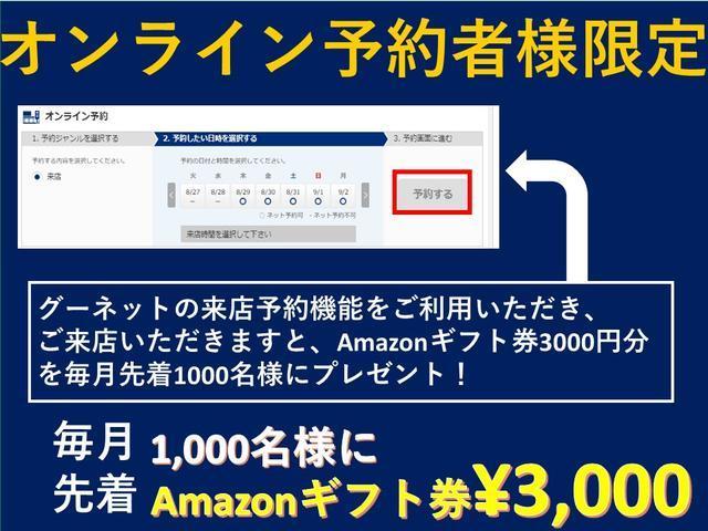 S LEDエディション 純正ナビ バックカメラ オートエアコン LEDヘッドライト スマートキー(47枚目)