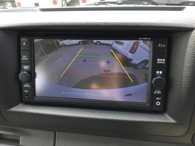 ロングDX 純正ナビ バックカメラ 衝突被害軽減ブレーキ フル装備 ETC キーレスエントリー(16枚目)