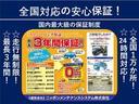 G 純正SDナビ バックカメラ フルセグTV オートエアコン ETC プッシュスタート(41枚目)