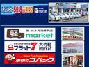G 純正SDナビ バックカメラ フルセグTV オートエアコン ETC プッシュスタート(44枚目)