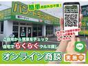 KCエアコン・パワステ 5MT CD ETC装備 6ヶ月保証付き(23枚目)