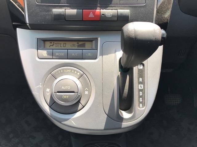 軽自動車 インパネAT 保証付 エアコン AW(14枚目)
