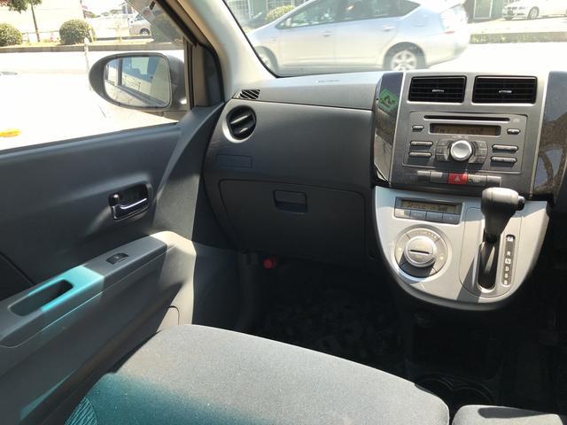 軽自動車 インパネAT 保証付 エアコン AW(16枚目)