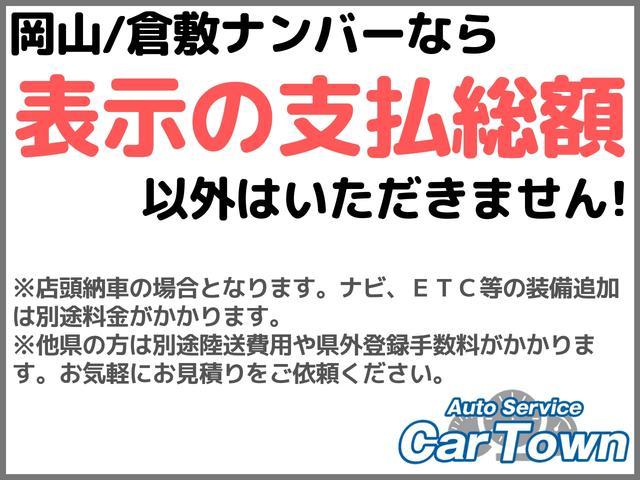 S 純正ナビTV Bカメラ Bluetooth スマートキー(3枚目)