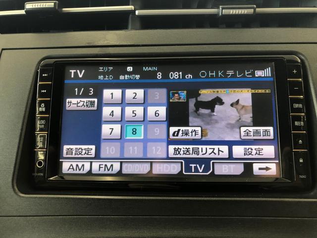 S 純正ナビTV Bカメラ Bluetooth スマートキー(7枚目)