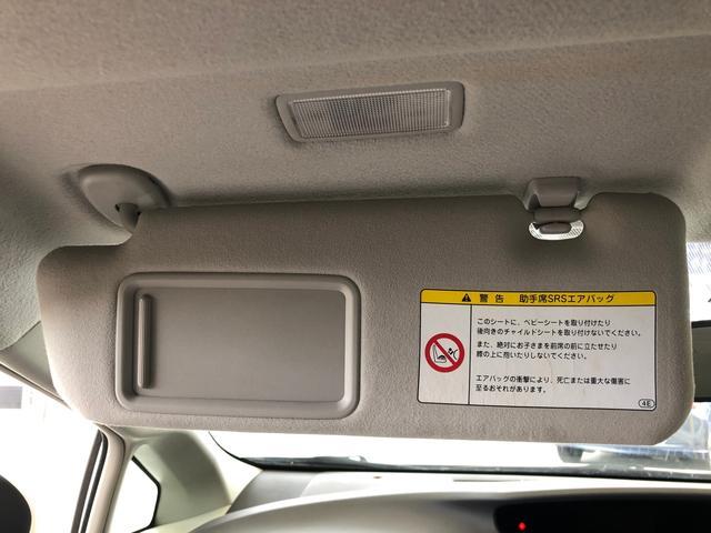 S 純正ナビTV Bカメラ Bluetooth スマートキー(45枚目)