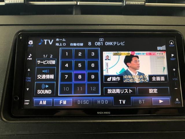 Sツーリングセレクション ナビTV Bカメラ LEDヘッド フルセグTV Bluetooth ETC スマートキー オートライト 純正17インチアルミ 禁煙車(7枚目)