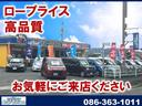 S 純正ナビTV Bカメラ Bluetooth スマートキー(65枚目)