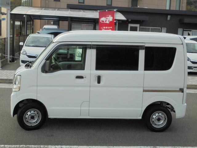 「日産」「NV100クリッパー」「軽自動車」「広島県」の中古車4