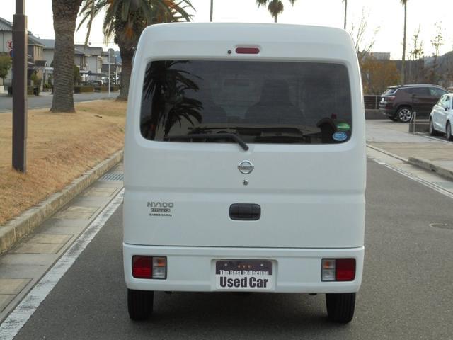 「日産」「NV100クリッパー」「軽自動車」「広島県」の中古車6