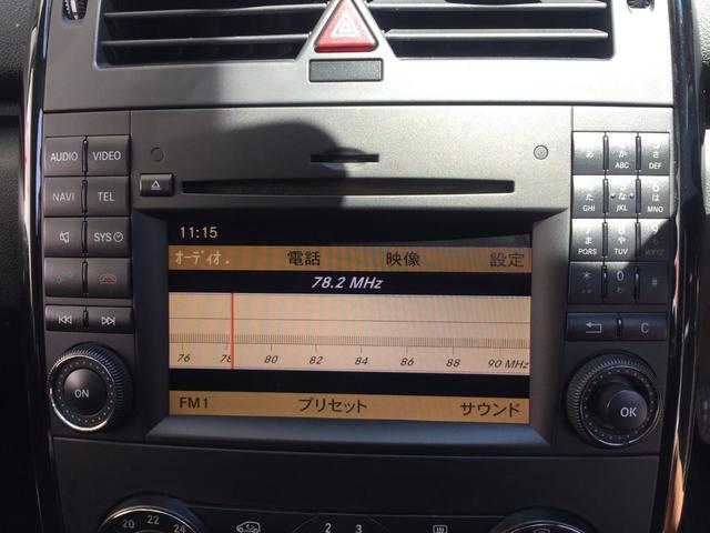 A170(17枚目)