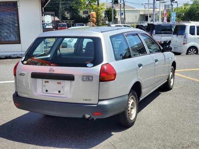 「日産」「AD-MAXバン」「ステーションワゴン」「広島県」の中古車3