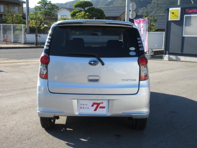 「スバル」「プレオカスタム」「軽自動車」「鳥取県」の中古車7