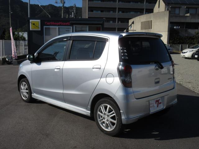 「スバル」「プレオカスタム」「軽自動車」「鳥取県」の中古車8