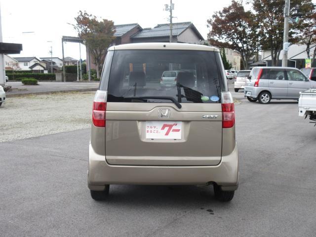 「ホンダ」「ゼスト」「コンパクトカー」「鳥取県」の中古車3
