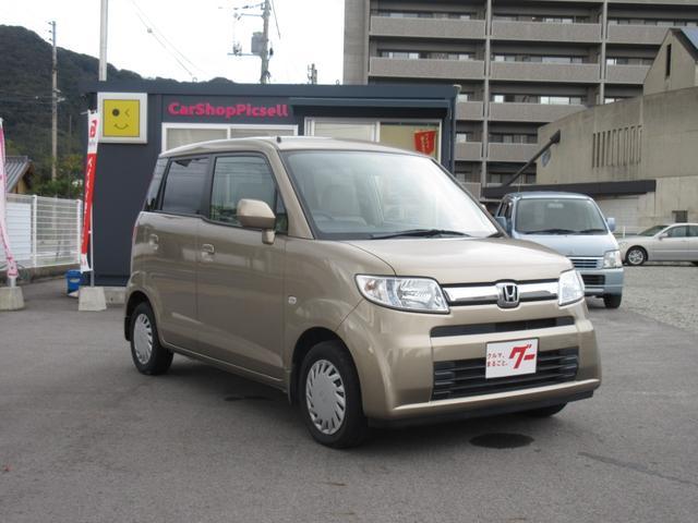 「ホンダ」「ゼスト」「コンパクトカー」「鳥取県」の中古車4