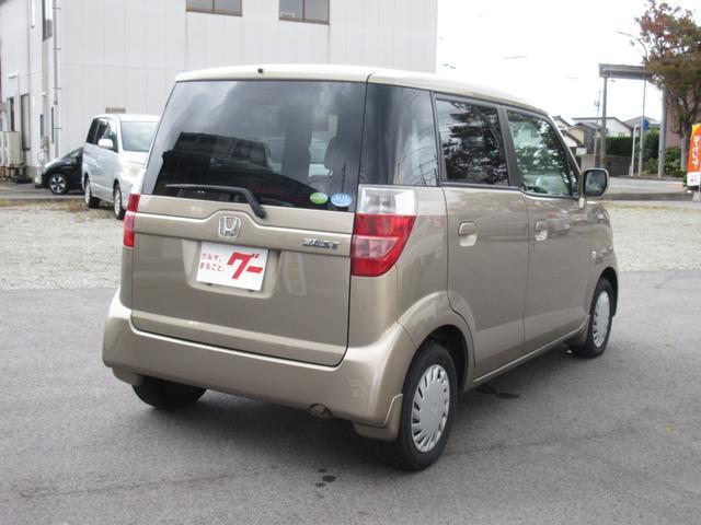 「ホンダ」「ゼスト」「コンパクトカー」「鳥取県」の中古車5