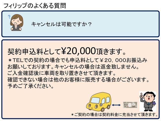 D 軽自動車 ブラック AT AC AW 4名乗り(20枚目)