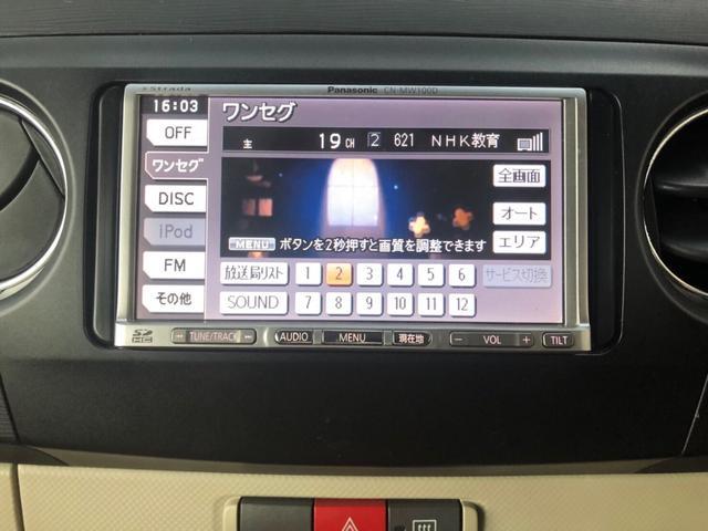 X TV ナビ 軽自動車 グレー CVT AC 4名乗り(19枚目)