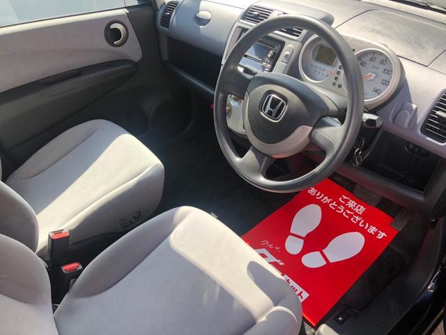 「ホンダ」「ライフ」「コンパクトカー」「山口県」の中古車15