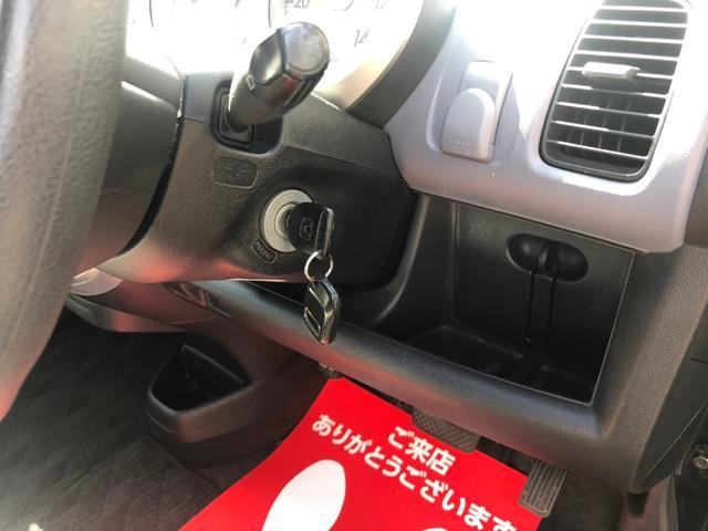 「ホンダ」「ライフ」「コンパクトカー」「山口県」の中古車18