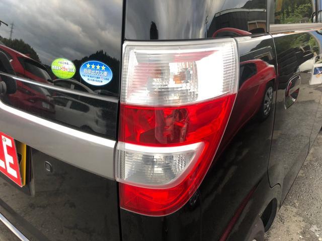 「ホンダ」「ゼスト」「コンパクトカー」「山口県」の中古車11