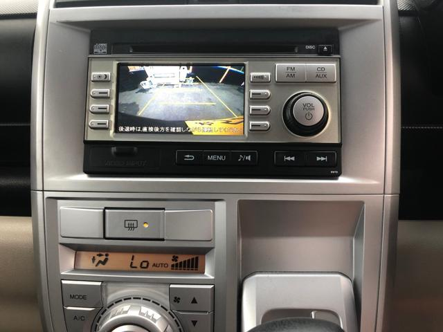 「ホンダ」「ゼスト」「コンパクトカー」「山口県」の中古車78