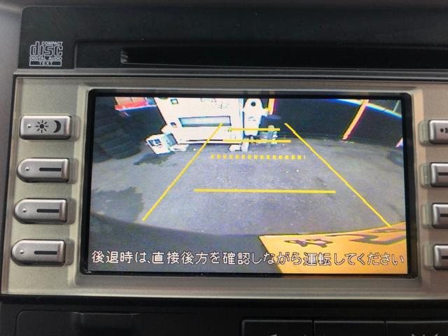 「ホンダ」「ゼスト」「コンパクトカー」「山口県」の中古車79