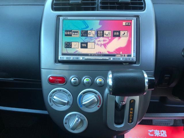 「三菱」「eKスポーツ」「コンパクトカー」「山口県」の中古車23
