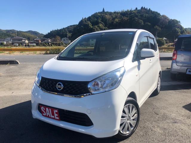 「日産」「デイズ」「コンパクトカー」「山口県」の中古車2