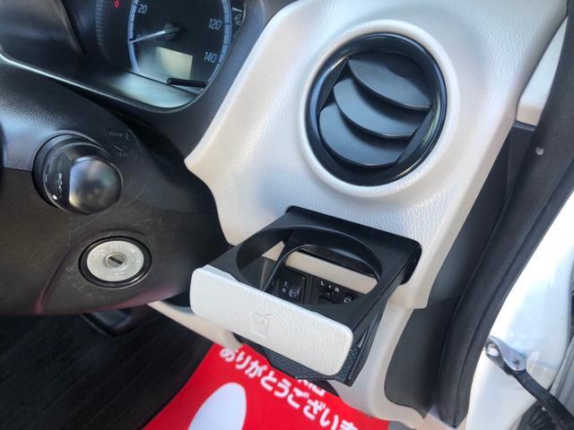 「日産」「デイズ」「コンパクトカー」「山口県」の中古車25