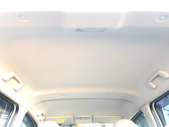 「日産」「デイズ」「コンパクトカー」「山口県」の中古車39