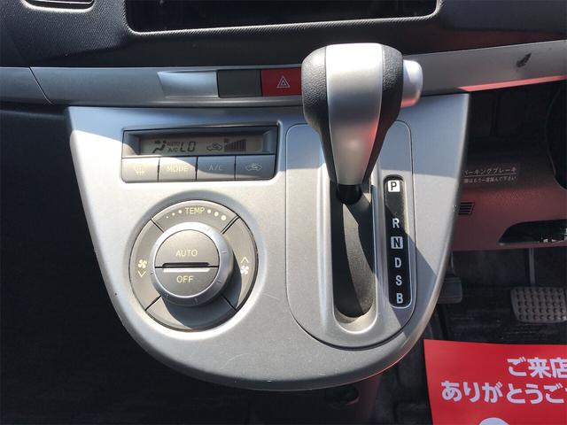 X VS II オートエアコン スマートキー ABS(24枚目)