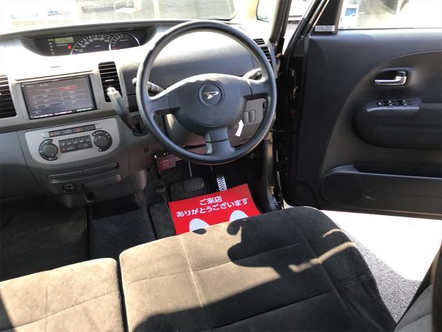 カスタムX 1ヶ月 走行無制限保証 エアコン ベンチ WエアB ABS キーレスエントリー フルフラット パワステ(18枚目)