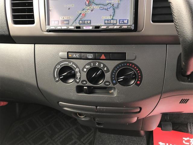 カスタムL 1ヶ月 走行無制限保証 ベンチ キーレスエントリー 電格ミラー 盗難防止(22枚目)