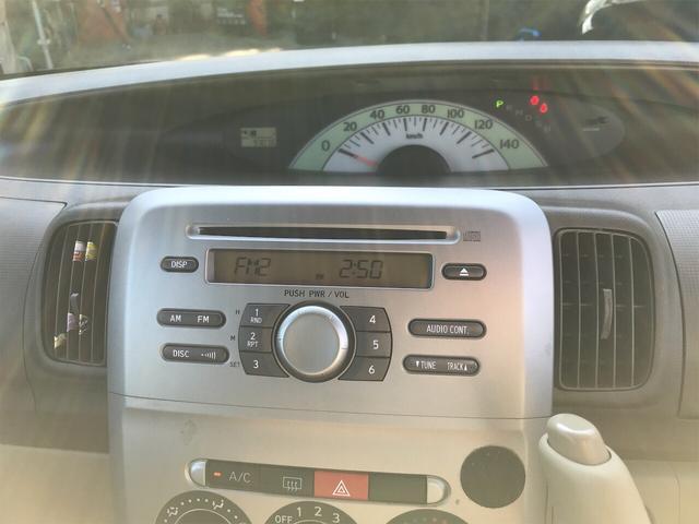 Xスペシャル 左スライドドア ABS キーレス 盗難防止システム ベンチシート(31枚目)