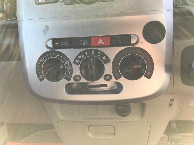 Xスペシャル 左スライドドア ABS キーレス 盗難防止システム ベンチシート(32枚目)