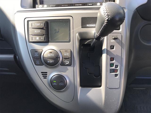 G Sパッケージ 1ヶ月 走行無制限保証 ナビ AW ETC ミニバン 5名乗り AC オーディオ付 クルコン(33枚目)