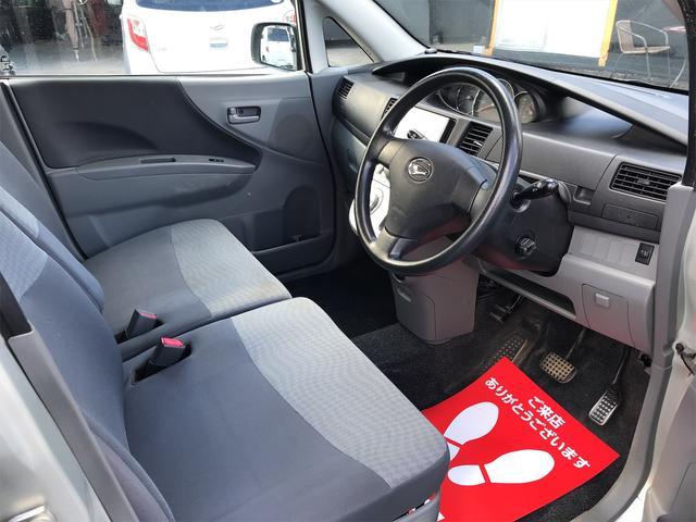 Xリミテッド 1ヶ月 走行無制限保証 エアコン 電動格納ミラー インテリキー ABS(11枚目)