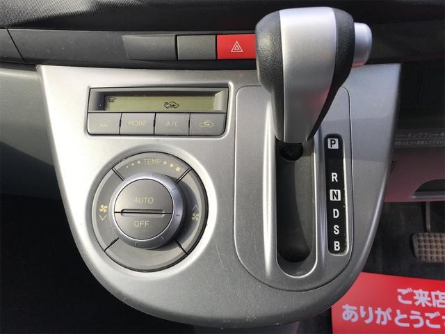Xリミテッド 1ヶ月 走行無制限保証 エアコン 電動格納ミラー インテリキー ABS(27枚目)