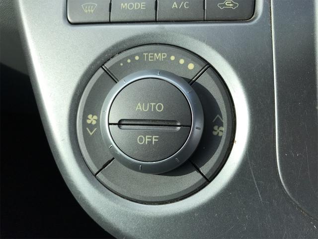 Xリミテッド 1ヶ月 走行無制限保証 エアコン 電動格納ミラー インテリキー ABS(28枚目)