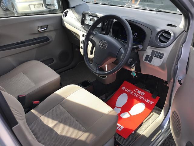 X 1ヶ月 走行無制限保証 セキュリティアラーム iストップ 衝突安全ボディ キーレス付 AC 電格ミラー(5枚目)