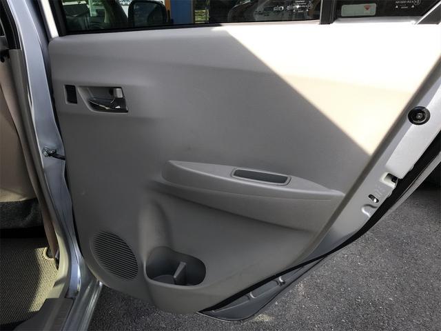 X 1ヶ月 走行無制限保証 セキュリティアラーム iストップ 衝突安全ボディ キーレス付 AC 電格ミラー(22枚目)