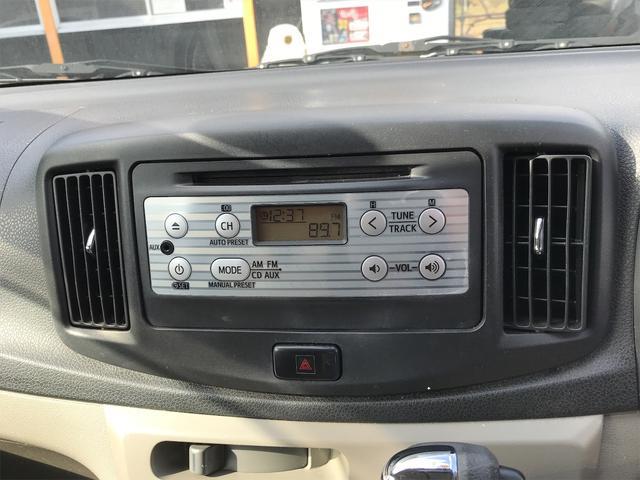 X 1ヶ月 走行無制限保証 セキュリティアラーム iストップ 衝突安全ボディ キーレス付 AC 電格ミラー(23枚目)