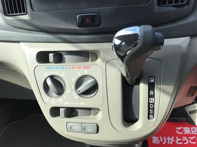 X 1ヶ月 走行無制限保証 セキュリティアラーム iストップ 衝突安全ボディ キーレス付 AC 電格ミラー(24枚目)