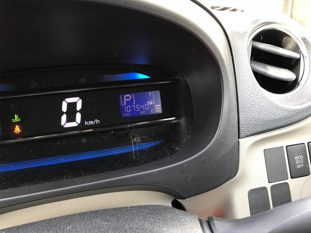 X 1ヶ月 走行無制限保証 セキュリティアラーム iストップ 衝突安全ボディ キーレス付 AC 電格ミラー(26枚目)
